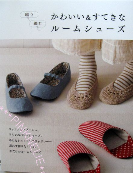 Cute Lovely Room Shoes Japanese Craft Book by PinkNelie on Etsy, $31.00