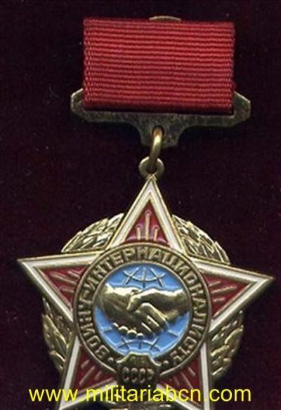 URSS. UNION SOVIETICA. MEDALLA BUEN SOLIDARISTA (COMBATIENTES EN OTROS PAÍSES).