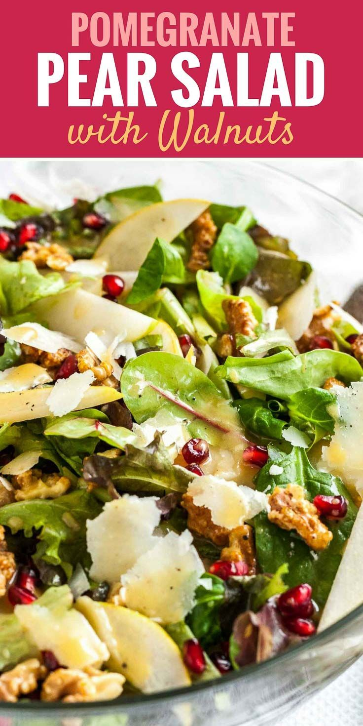 Pomegranate Pear Salad with Walnuts is loaded with flavors and would be a delicious addition to your Holiday dinner table! A vibrant salad full of different textures that is easy to whip up and makes every dinner special. #ThanksgivingRecipes #saladrecipes #pearsalad #holidayrecipes