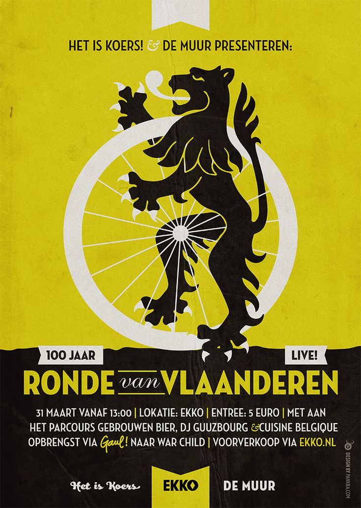 100 jaar Ronde van Vlaanderen @Ekko Utrecht