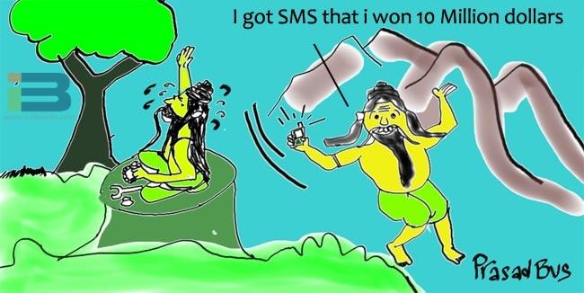 Rishi got SMS Cartoon
