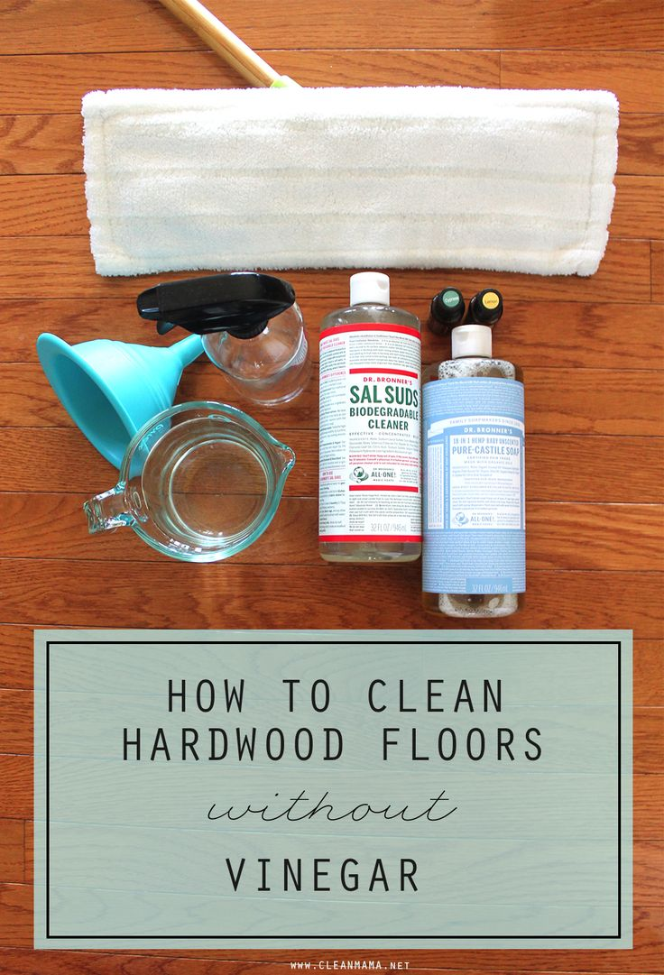 how to clean hardwood floors without vinegar