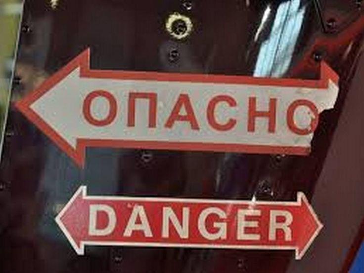 Полноценная холодная война http://tehnowar.ru/67563-polnocennaya-holodnaya-voyna.html