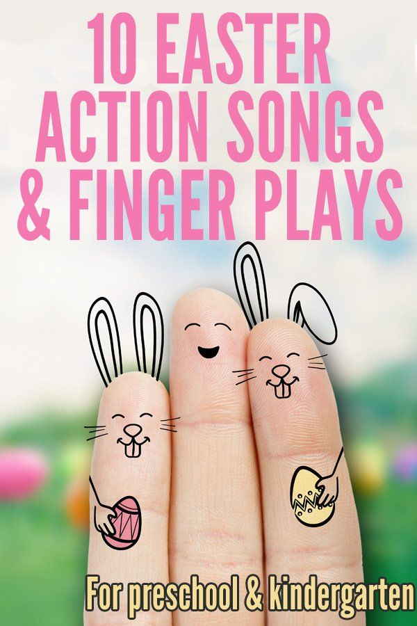 finger songs for preschool 17 best images about crafts for on 651