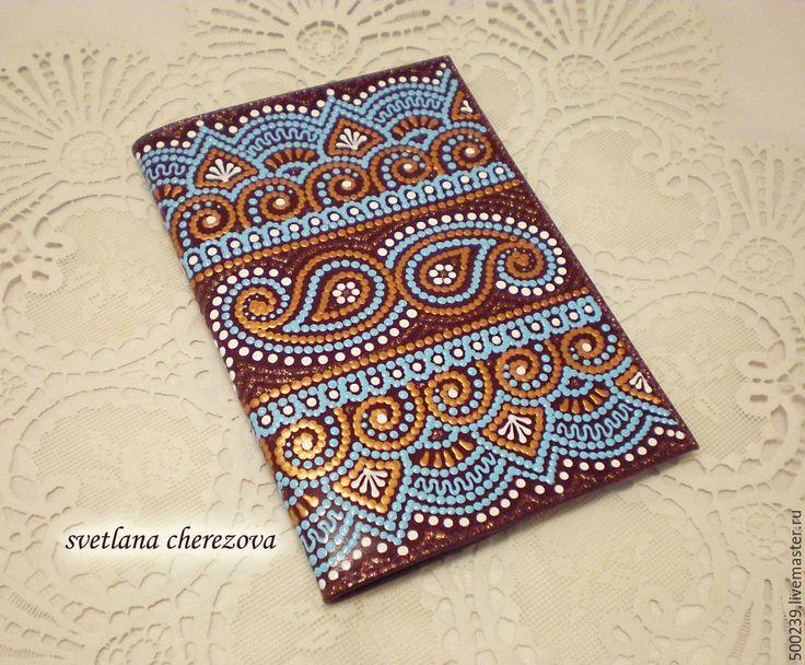 """Купить Обложка для паспорта """"Каштан"""" - разноцветный, обложка на паспорт, обложка для паспорта, обложка на документы"""