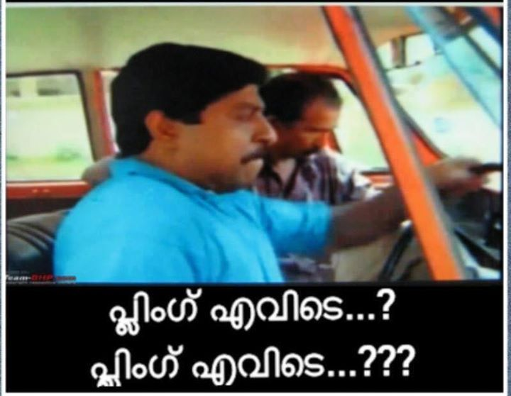17 Best images about Malayalam Comedy photo comments on ...