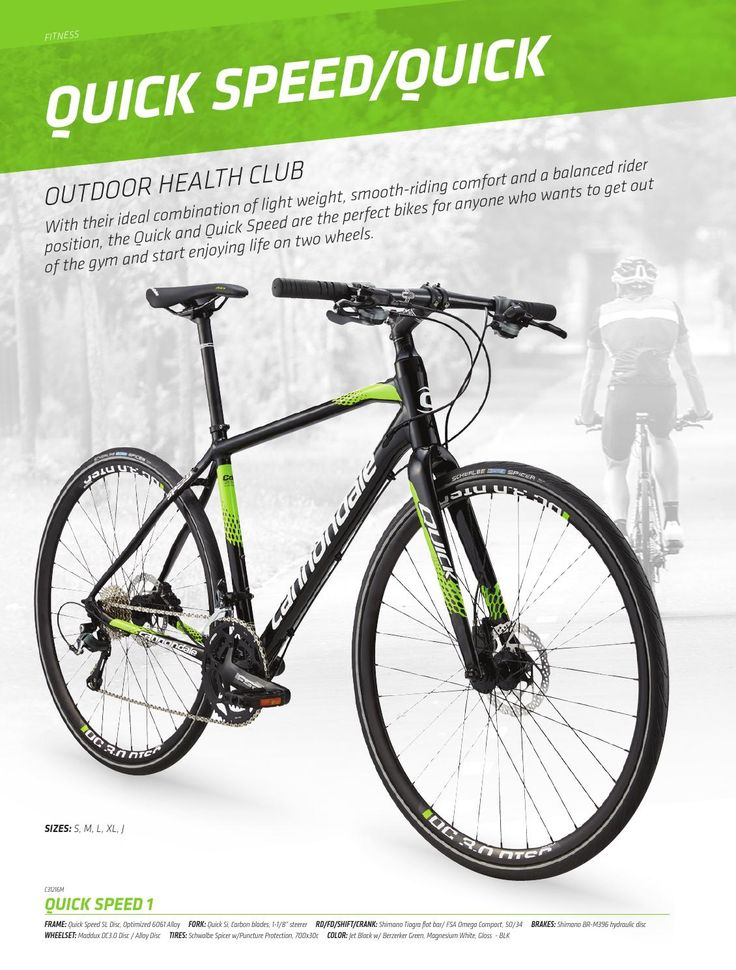 2016 Cannondale Bike Catalog - US Version, English