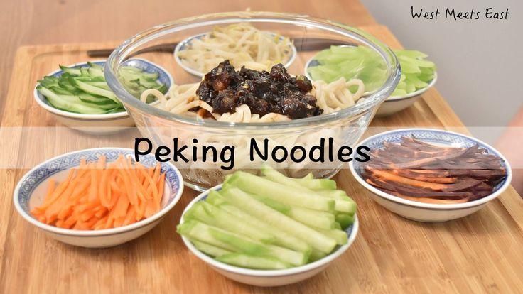 Peking Noodle - West Meets East