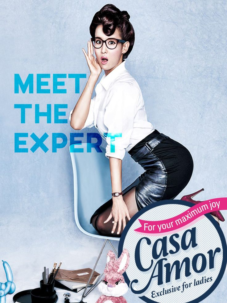 Casa Amor: Exclusive For Ladies - AsianWiki