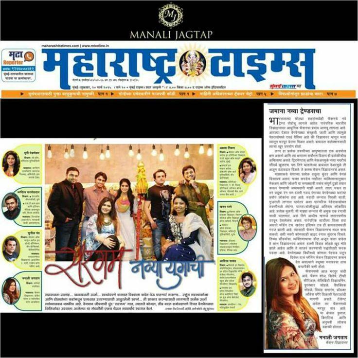 Today's Maharashtra Times :) http://epaperbeta.timesofindia.com/index.aspx?eid=31829&dt=20150320# http://epaperbeta.timesofindia.com/index.aspx?eid=31829&dt=20150320# #manalijagtap#manalijagtapshoor#maharashtriatimes#press