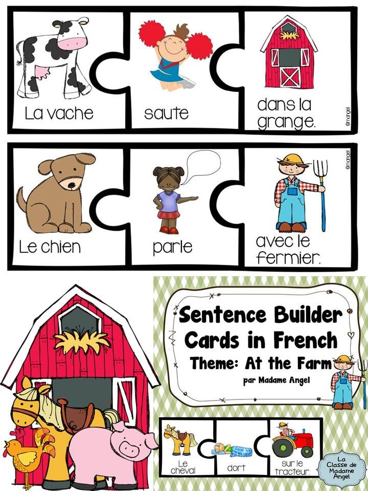 La ferme!  Farm themed silly sentence builder cards in French!  Students can manipulate the cards to make a variety of fun and grammatically correct sentences!  $