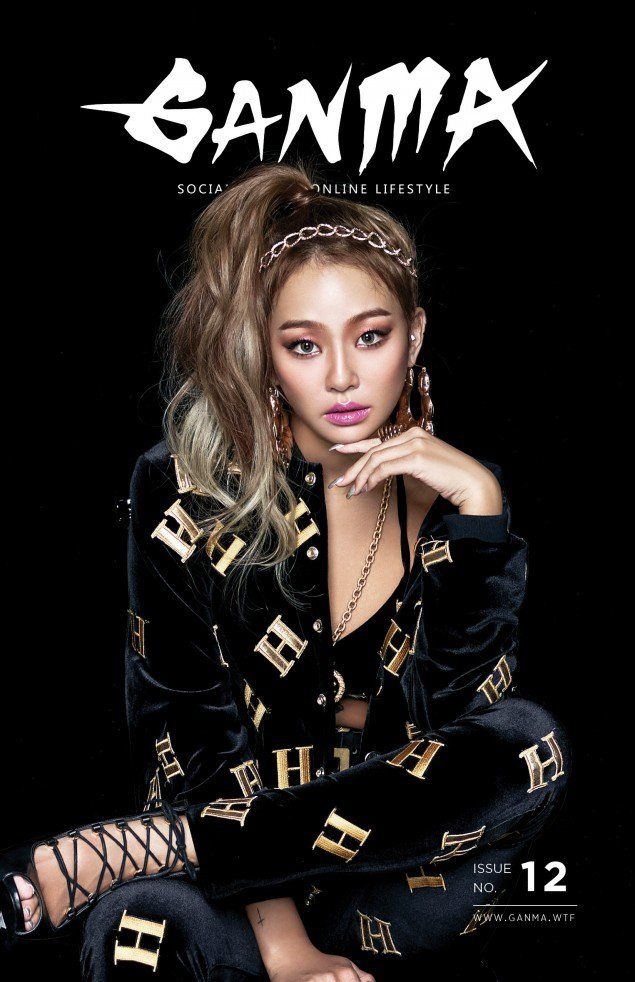 SISTAR's Hyorin is featured in American magazine 'GANMA' http://www.allkpop.com/article/2017/03/sistars-hyorin-is-featured-in-american-magazine-ganma