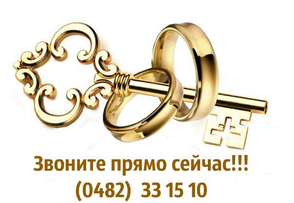 Уникальное предложение! Комплексное оформление зала и зоны росписи под ключ, всего за 10900 грн !!! Роскошная свадьба теперь доступна всем!