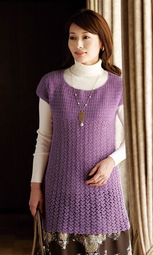 Crochet dress - free Japanese diagram pattern