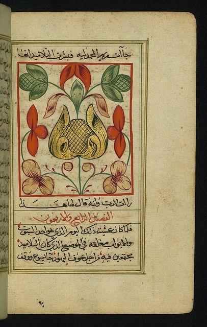 Illuminated Manuscript, Gospels, Walters Art Museum Ms. W.592, fol. 258b by Walters Art Museum Illuminated Manuscripts, via Flickr