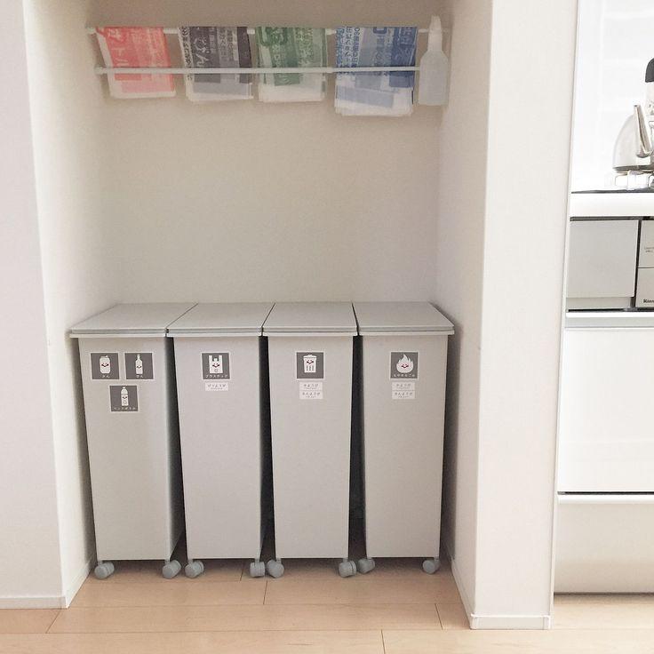 Kitchen/無印良品/ナチュラル/リビング/ごみ箱/北欧...などのインテリア実例 - 2017-01-13 14:53:58|RoomClip (ルームクリップ)