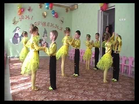 Танцующие горошинки (автор Шкваренко Елена) - YouTube