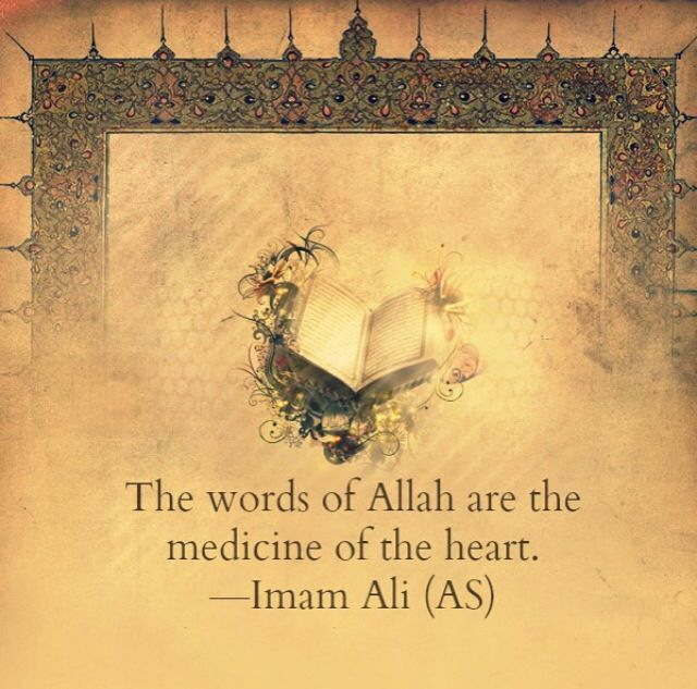 The words of Allah are the medicine for the heart, SubhanAllah