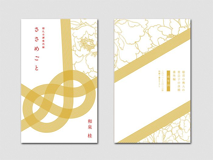 Kaimana Works Press - サークル「Sin Cos」様 同人誌装丁(カバー・表紙・中表紙・奥付などのデザイン)
