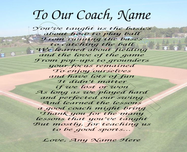 16 best images about Baseball gifts on Pinterest Softball coach - thank you letter to coach