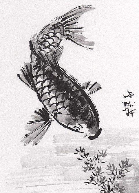 ACEO Original Art Chinese Sumi-E Ink Painting KOI Fish