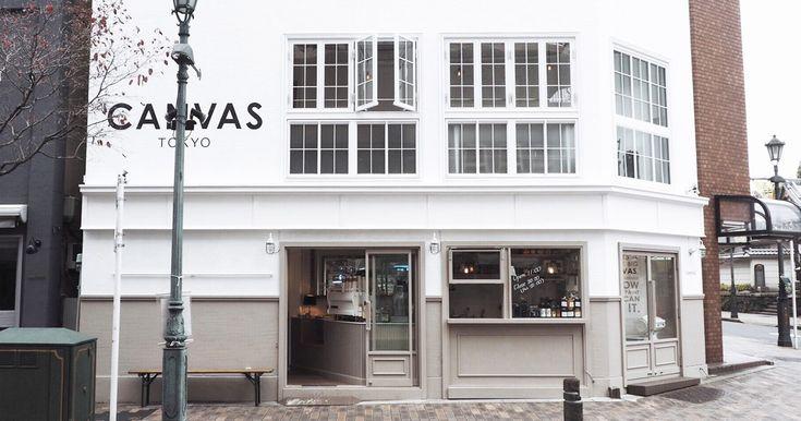 コンセプトやスタイルという概念を持たない、東京・広尾のオープンコンセプトな複合施設「CANVAS TOKYO」。