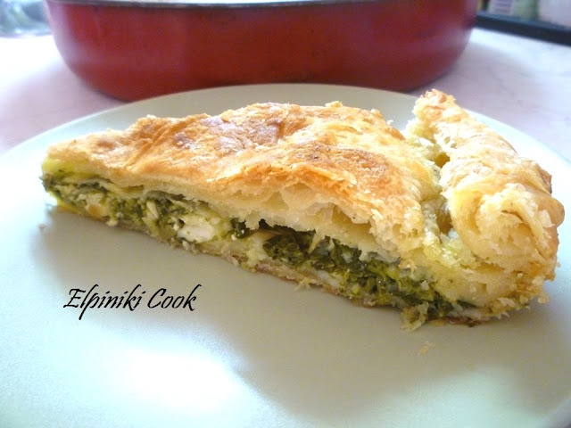 Spinach and Feta pie (Spanakopita - Tiropita)