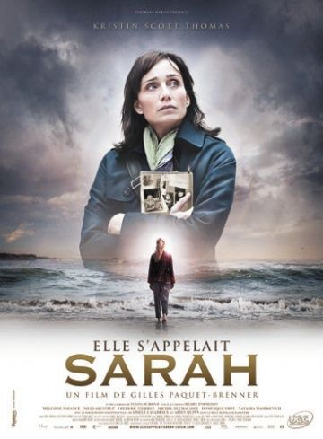 Ее зовут Сара (Elle s'appelait Sarah)