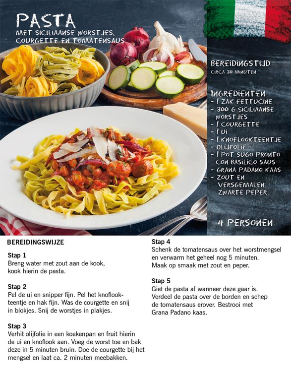 Recept voor pasta met Siciliaase worstjes, courgette en tomatensaus #Italie #Lidl #Italiamo