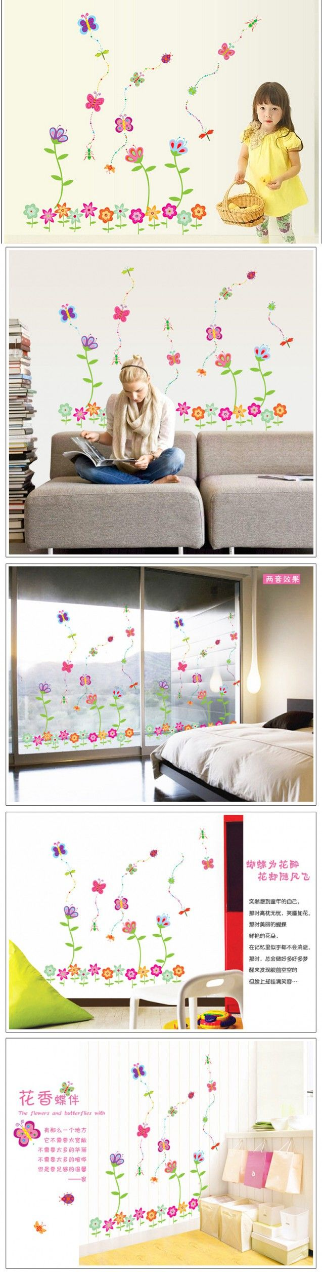Bathroom wall decor stickers - Wall Stickers Home Decor Warmly Decorated Bedroom Baseboard Walled Flower Butterfly Bed Bathroom Wall Stickeray7042 Wall Decor