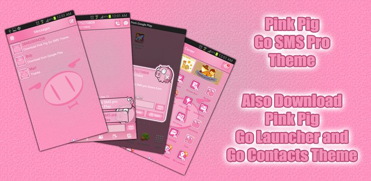 go sms pro themes | JV-Designs: Pink Pig Go SMS Pro Theme