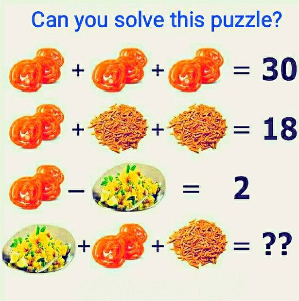 Can You Solve This Picture Puzzle Picture Puzzles Puzzle Brain Teaser Puzzles