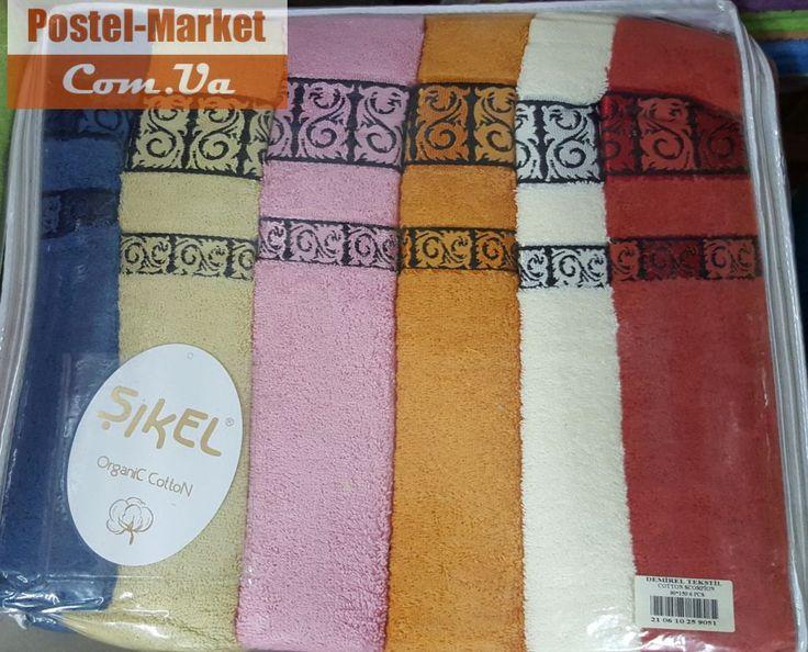 Набор полотенец Sikel V1 (90*150-6шт) хлопок. Купить Набор полотенец Sikel V1 (90*150-6шт) хлопок в интернет магазине Постель маркет (Киев, Украина)
