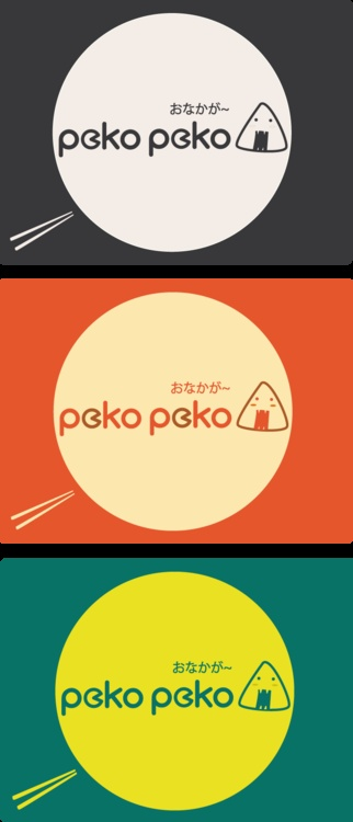Peko Peko | Logo study for a London based Japanese Restaurant