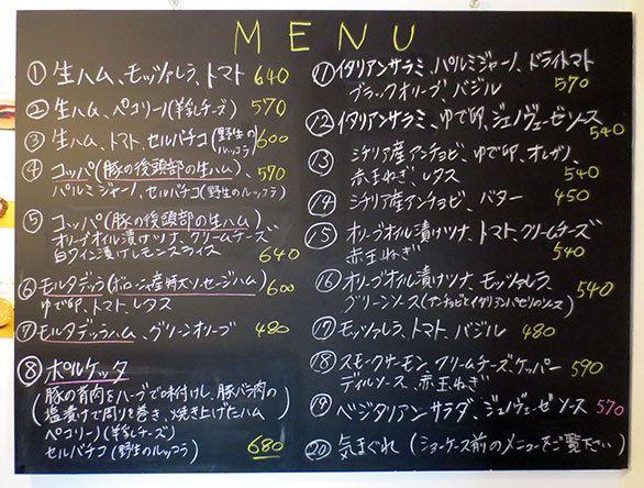イタリアのサンドイッチ、パニーノ専門店「ポルトパニーノ」は、イタリア語で港を意味する「ポルト」を名に冠する、港町神戸にぴったりなサンドイッチ屋さん。パンも具もいろいろ選べるパニーノは、腹ペコなときのおやつにどうぞ。