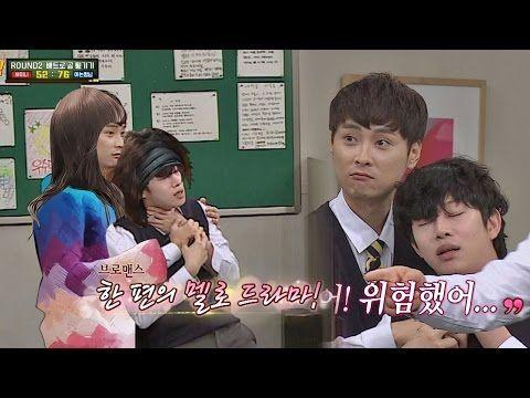 """(브로맨스) 쌈자&희철 """"위험했어...!"""" 멜로드라마의 한 장면 탄생♥ 아는형님 50회 - YouTube"""