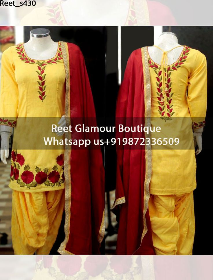Captivating Yellow Embroidered Punjabi Suit ( Price : 2500 ) on pure glace cotton To Order, Call/Whats app On +919872336509 We Offer Huge Variety Of Punjabi Suits, Anarkali Suits, Lehenga Choli, Bridal Suits,Sari, Gowns Etc .We Can Also Design Any Suit Of Your Own Design And Any Color Combination.