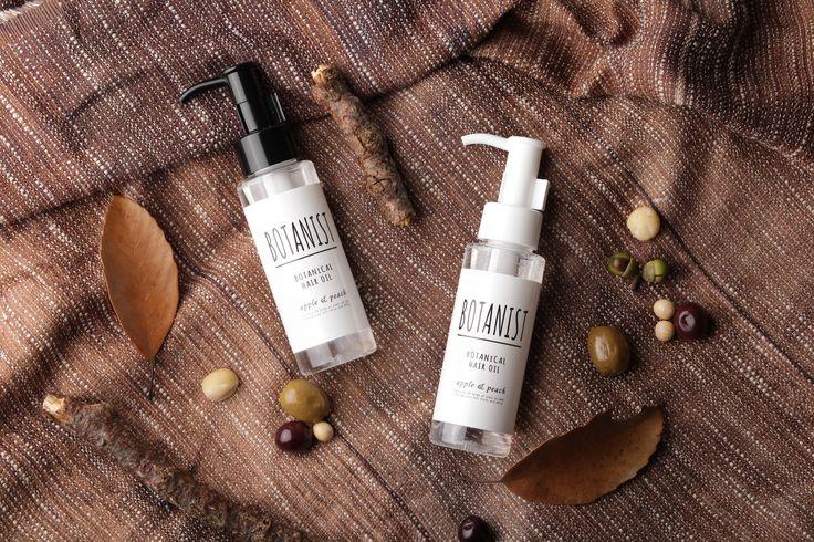 Botanical Hair Oil #botanist #green #plants #earth #botanical #shampoo #bath #japanese #brand #japan #body milk #body lotion #skin care #natural #lifestyle #slow living #nature #organic #made in japan #inspiration #product #hair