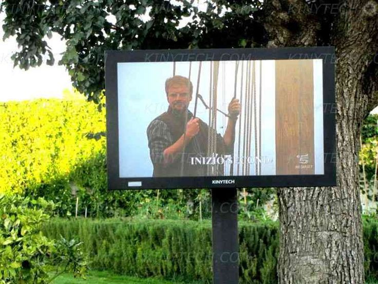 outdoor lcd television with air conditioner cooling system outdoor lcd display