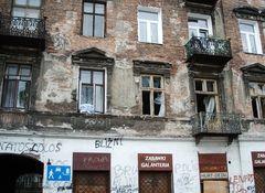 Район Прага, Варшава, Польша, Европа