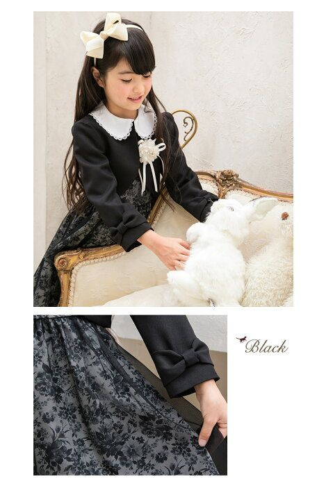 9d47fafb1bbe6 楽天市場 入学式 スーツ 女の子 子供服 卒園 115 120 130   フォーマル ...