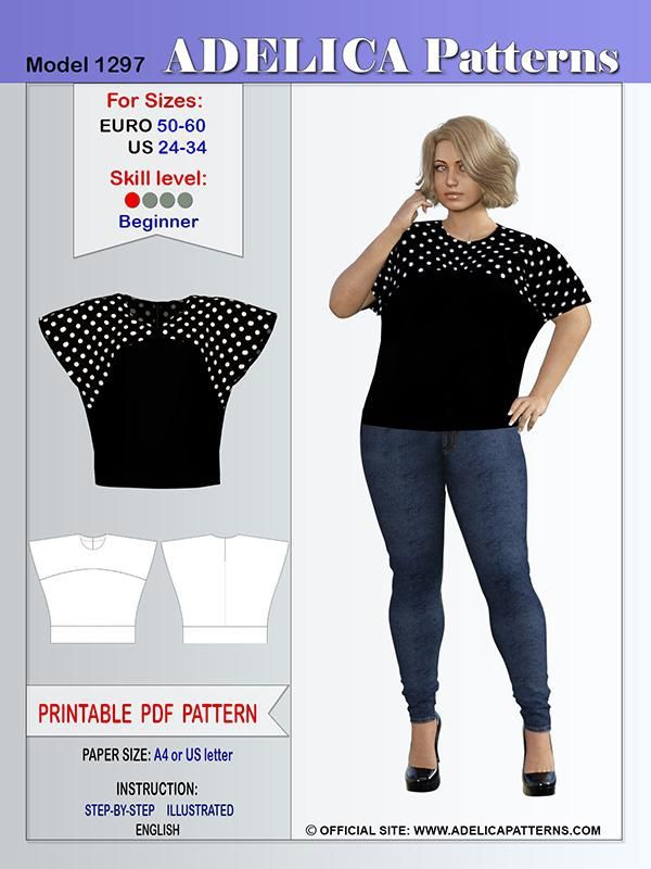 Adelica pattern 1297 Plus size Tunic Top Sewing Pattern PDF for sizes 24-34 US / 50-60 EURO 3