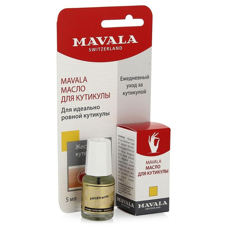 Масло для кутикулы Mavala Cuticle Oil, 5 мл