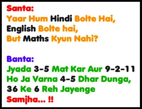 Santa Banta Ultimate Funny Jokes