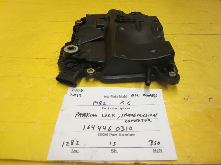THIS IS FOR TRANSMISSION CONTROL (ECU TRANS) THIS UNIT NEED REPROGRAMMING IF YOU DON'T KNOW? PLEASE DON'T BUY THIS UNIT.164 446 03 10  THIS UNIT WILL WORK ON MANY MERCEDES BENZ AND MAYBACH Models:  C 32 AMG KOMPRESSOR 02-04, CL 55 AMG KOMPRESSOR 03-06, CL 600 03-06, CL 600 07-12, CL 65 AMG 05-06, CL 65 AMG 08-12, CLS 55 AMG 06-06, E 55 AMG 03-06, E 55 AMG 05-06, G 55 AMG 05-11, MAYBACH 57 04-12, MAYBACH 57 S 06-10, MAYBACH 57S 10-12, MAYBACH 62 04-12, MAYBACH 62 S 07-10, MAYBACH 62S 10-12…