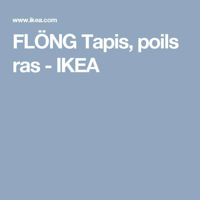 FLÖNG Tapis, poils ras - IKEA