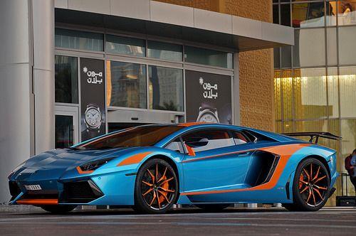 Blue and Orange Lamborghini Aventador
