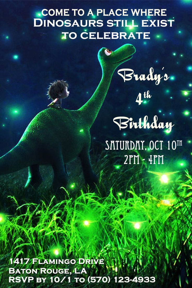 161 Best Images About The Good Dinosaur Birthday Ideas On