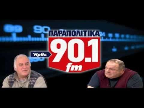 07-07-2016 Ο Ευστάθιος Λιακόπουλος για την πνευματικότητα, τις μυστικές ...