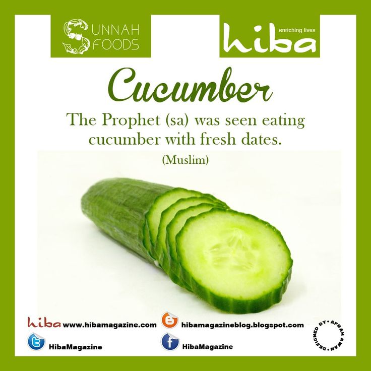 #SunnahFoods : Cucumber (Know more about Sunnah of eating Cucumber) >>
